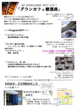 Gcy130630_2