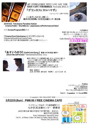 Gcy14_150322