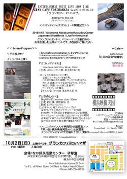 Gcy29_161002