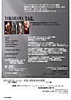 Yokohamatail_180610